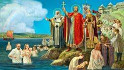 Крещение Руси Омск